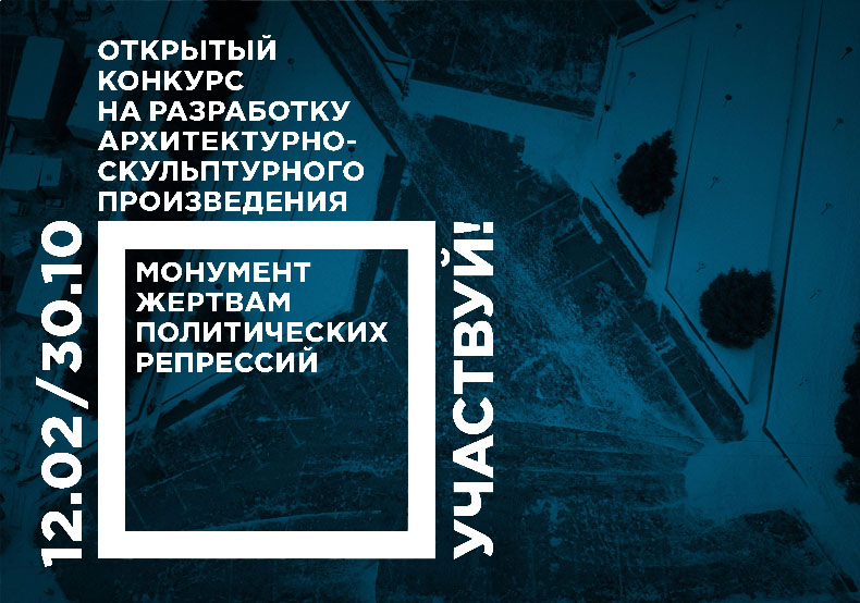Gulag-790.jpg