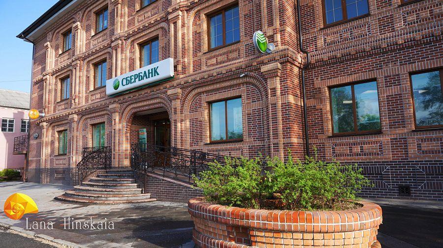 Экстерьер офисного здания. Архитектор Руслана Ильинская.