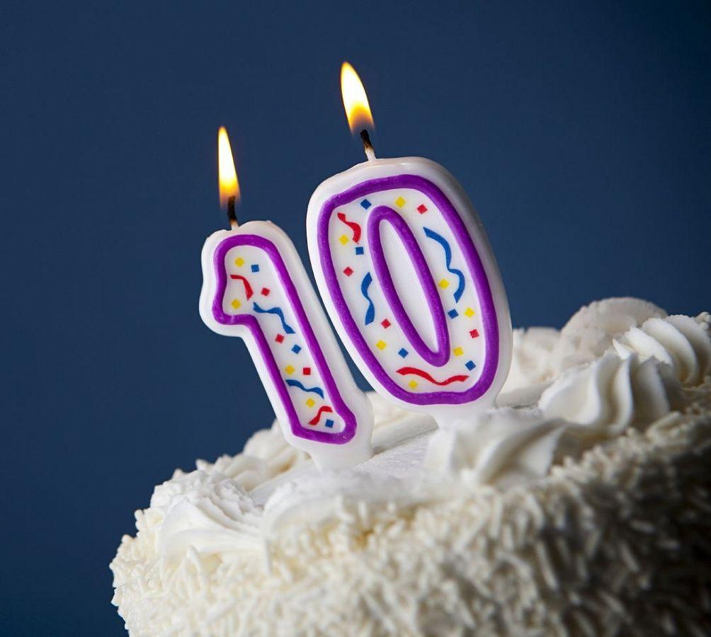 Поздравление день рождения 10 летие