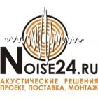 Noise24
