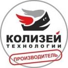 "ООО ""Колизей Технологий"""