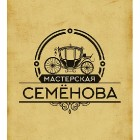 фабрика мебели Мастерская Семенова