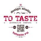"Дизайн-студия ""ToTaste"""