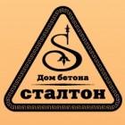 Дом Бетона «Сталтон»