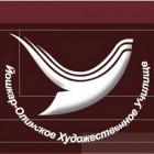 Йошкар-Олинское художественное училище