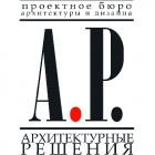 """Проектное Бюро """"Архитектурные Решения"""""""