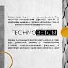 Technobeton-spb