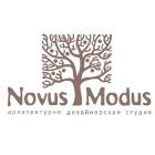 Архитектурно-дизайнерская студия Novus Modus