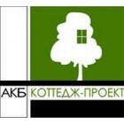 АКБ Коттедж-проект