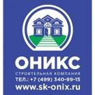 СК Оникс