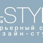 """""""S-Style"""""""