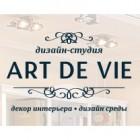 дизайн-студия Art de Vie