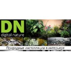 Цифровая Природа