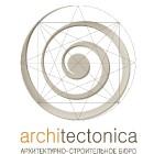 """Архитектурно-строительное бюро """"Architetonica"""""""