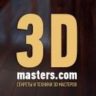 Образовательная платформа 3D-masterscom