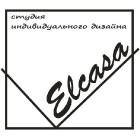 Студия индивидуального дизайна ELcasa
