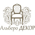 Альберо Декор
