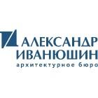Архитектурное бюро Александра Иванюшина