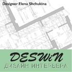 Дизайн интерьера в Саратове студия DESWIN