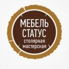 "Столярная Мастерская ""Мебель-Статус"""