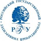 РГГУ Государственный гуманитарный университет