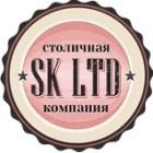 """ООО""""Столичная Компания"""""""
