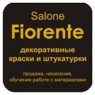 Фиоренте