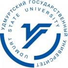 УдГУ Удмуртский государственный университет