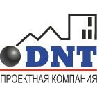 Проектная компания DNT