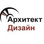 "Архитект Дизайн проект компании ООО ""Джазл"""