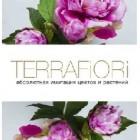 TerraFiori