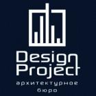 """Архитектурное бюро """"ДизайнПроджект"""""""
