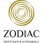 ZODIAC Интерьер&Керамика