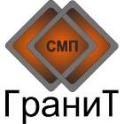"""ООО СМП """"Гранит"""""""