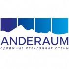 ANDERAUM - сдвижные стеклянные стены