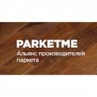 ParketMeru - альянс производителей паркета