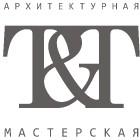 """ООО """"Архитектурная мастерская ТТ"""""""