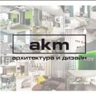 akm116