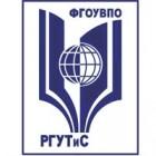 РГУТиС Университет туризма и сервиса