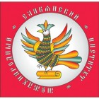 АНОО ВПО Международный Славянский Институт