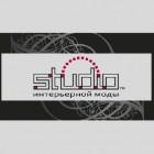 Studio интерьерной моды
