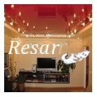 Натяжные потолки Resar