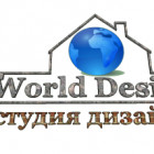 World Design, Дизайнер, Россия, Москва