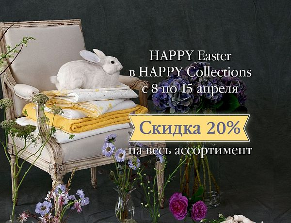 Happy Easter by HAPPY Collections!