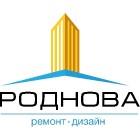 "Компания ""Роднова"""