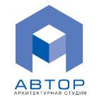 ООО Архитектурная студия Автор